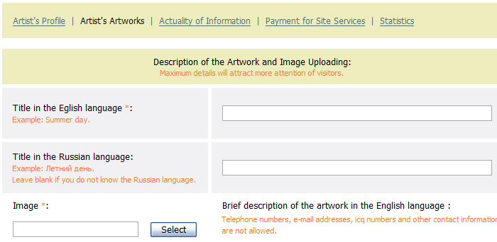 How to Submit Artworks