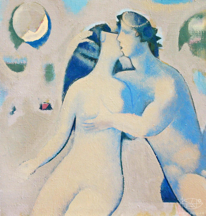 Antonov Nikolay - 'Love'