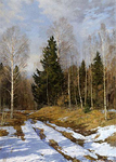 Avakimyan Oleg - 'Spring in the Forest'