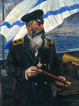 Evstigneev Alexis - 'Admiral of the Fleet S.O. Makarov'