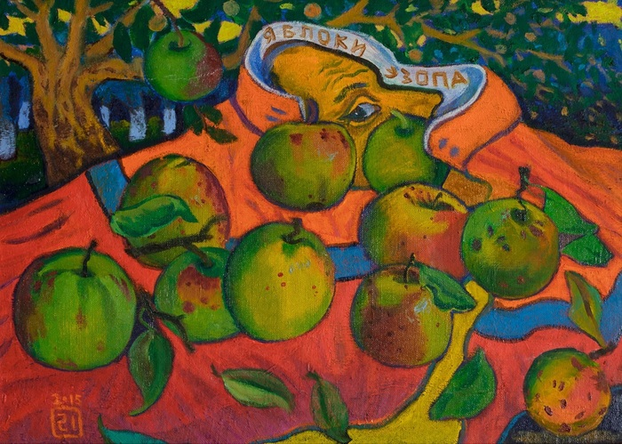Lee Moesey - 'Apples of Aesop'