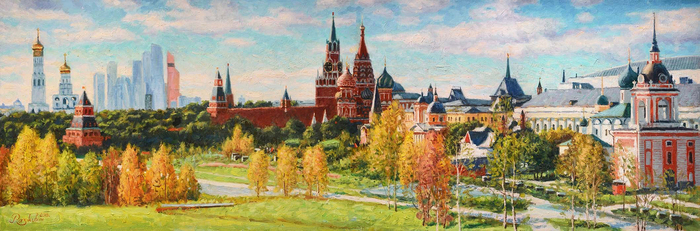 Razzhivin Igor - 'Happy Birthday, Moscow!'