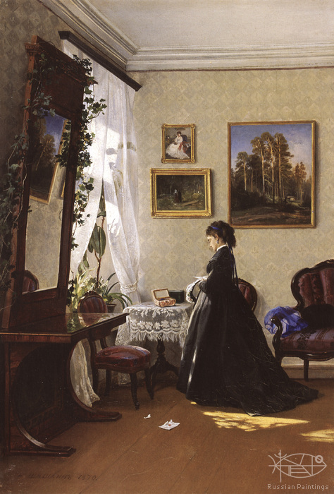 Shishkin Ivan - 'In front of the Mirror. Reading the Letter'